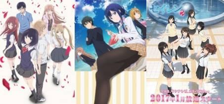 anime terbaik 2017