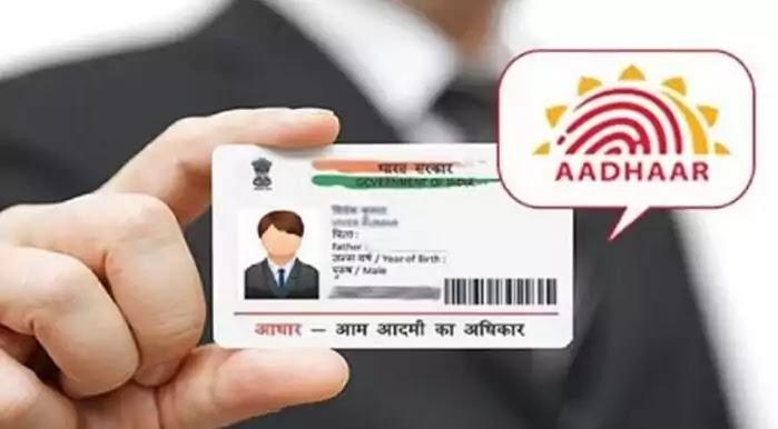 Unique Identification Authority of India (UIDAI) AADHAR