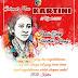 Habis Gelap Terbitlah Terang, 21 April Hari Kartini