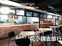 澳門機場美食:候機室餐飲價錢+澳門機場餐廳營業時間