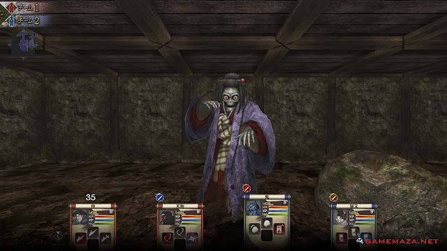 Haunted Dungeons Hyakki Castle v2.0.0 Gameplay Screenhot 4