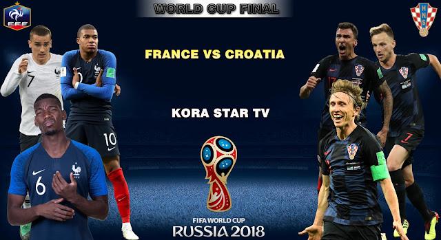 مباراة فرنسا وكرواتيا بث مباشر نهائي كأس العالم 2018