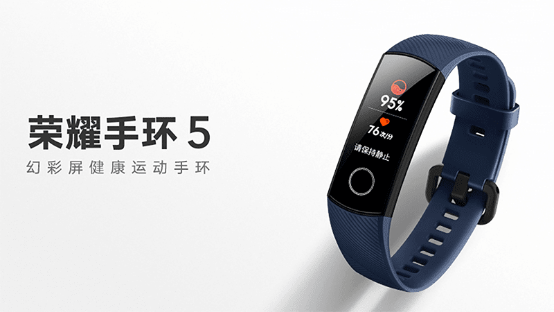 HONOR to launch Band 5 along with 9X on July 23