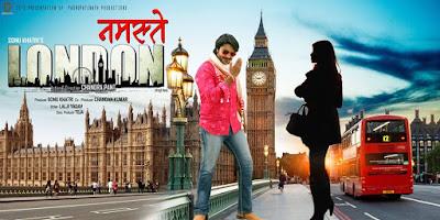 Namaste London Bhojpuri Movie