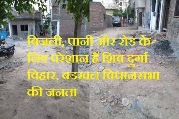 faridabad-shiv-durga-vihar-colony-badkhal-vidhansabha-water-crisis