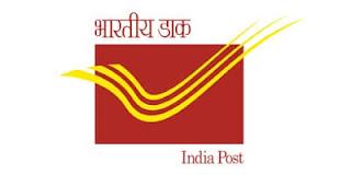 Maharashtra Postal Circle Gramin Dak Sevak (GDS)  Result 2020 Releases ,maharashtra gramin dak sevak result