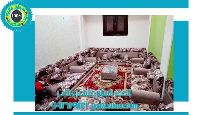 قعدة عربي / مجلس عربي حديث بنى مشجر في بيج سادة