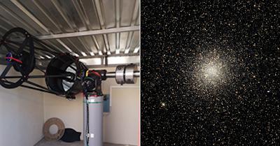 AFIL-3 with an image of M22 - Globular Cluster in Sagittarius.
