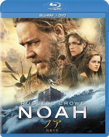 Noah 2014 480p 400MB