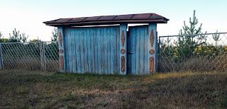 Мирополье. Ул. Сумская. Деревянные ворота