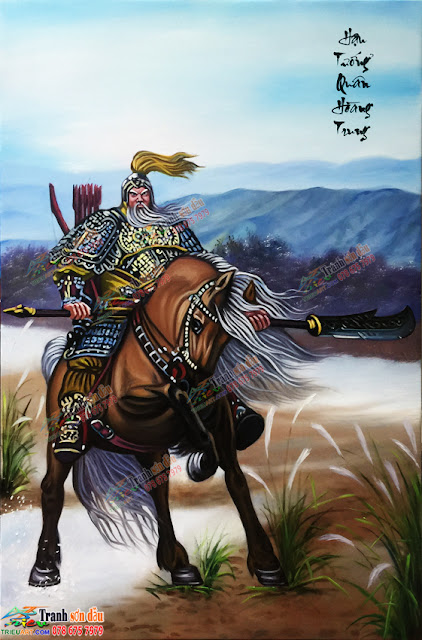 Hậu Tướng Quân Hoàng Trung