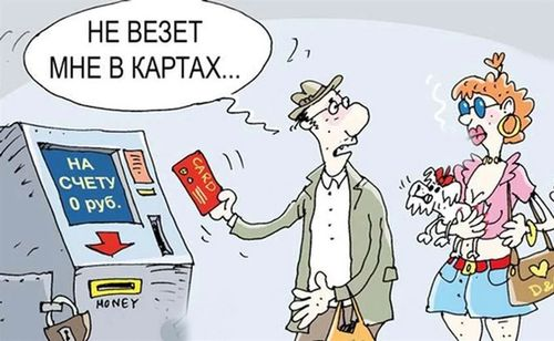 ЦБ: переводы с карты на карту в России впервые обогнали снятие наличных