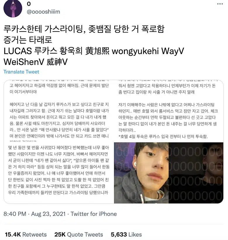 This Fan Lies To Be WayV's Lucas Ex-Girlfriend and Spread Fake News