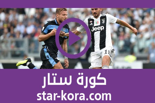 مشاهدة مباراة يوفنتوس ولاتسيو بث مباشر كورة ستار اون لاين لايف 20-07-2020 الدوري الايطالي
