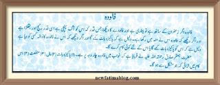 khwab mein falooda khana