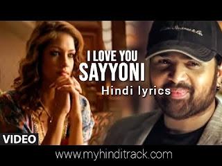 I Love You O Sayoni Full Song Lyrics in hindi - aap ka suroor