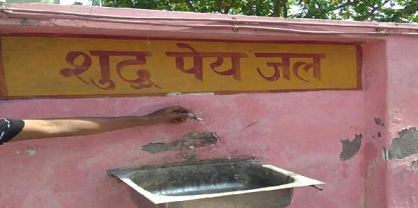 Jila-aspataal-prashasan-ne-khabar-par-liya-sangyan-emergency-vaard-ki-toati-me-aaya-paani