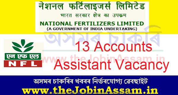 National Fertilizers Limited Recruitment 2021: 13 Accounts Assistant Vacancy