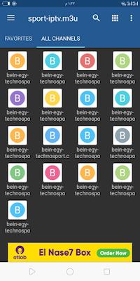 افضل برنامج iptv للاندرويد - موقع تكنوسبورت