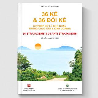 36 KẾ VÀ 36 ĐỐI KẾ (72 Phép xử lý khó khăn trong cuộc đời & kinh doanh) - Tái bản lần 5 (2021) ebook PDF-EPUB-AWZ3-PRC-MOBI