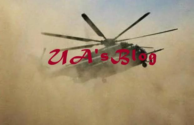 BREAKING: Osinbajo escapes tragedy following chopper's emergency landing