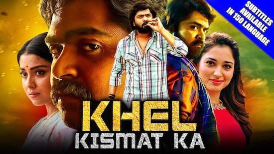 Khel Kismat Ka 2019 Hindi Dubbed Full Movie Download