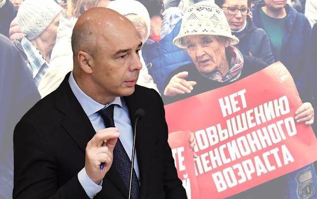 2 года пенсионной реформе – нулевой результат, но А. Силуанов вбивает «последний гвоздь» в эту антисоциальную реформу
