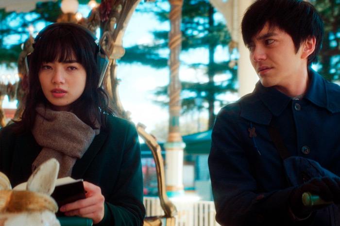 Parasite in Love (Koi suru Kiseichuu) film - Kensaku Kakimoto