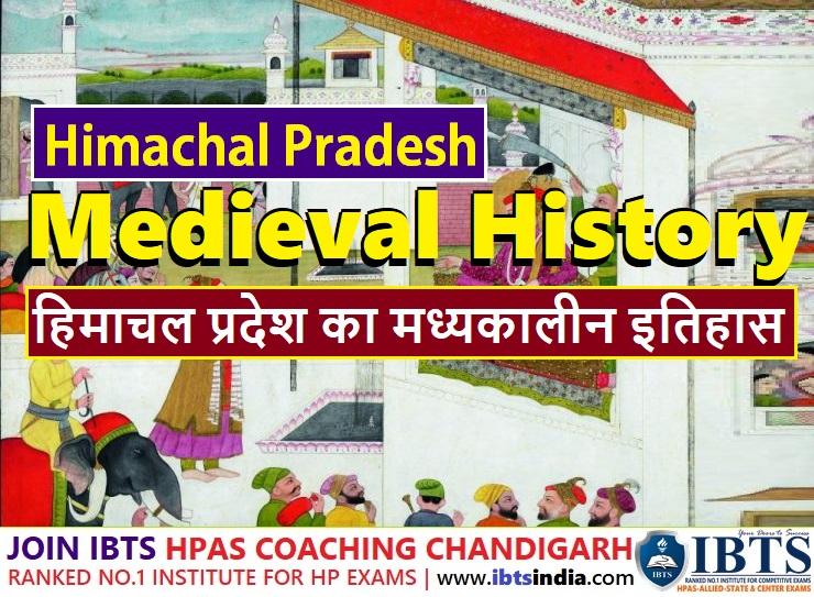 Medieval History of Himachal Pradesh | हिमाचल प्रदेश का मध्यकालीन इतिहास