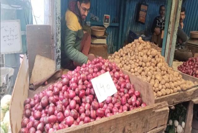 शिमला में 140 रुपये किलो पहुंचा प्याज