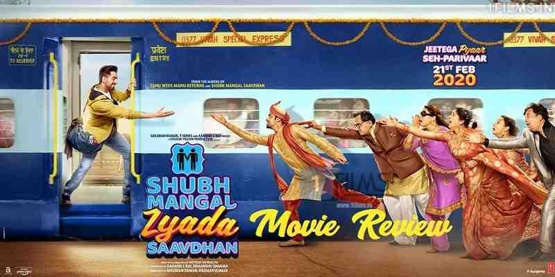 Shubh Mangal Zyada Saavdhan Movie Review Poster
