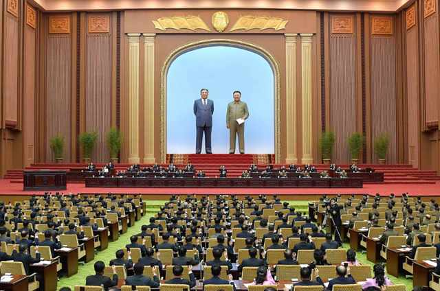 DPRK 14th SPA 4th Session, January 17, 2021