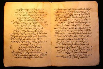 Syair arab, arab jahiliyah, puisi arab, puisi jahiliyah, al syanfara, al bayaanaat, uin suka, karya terjemahan, citra perempuan dalam syair arab, perempuan