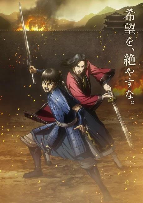 La tercera temporada de KINGDOM