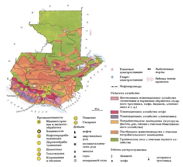 Хозяйство Гватемалы (карта)