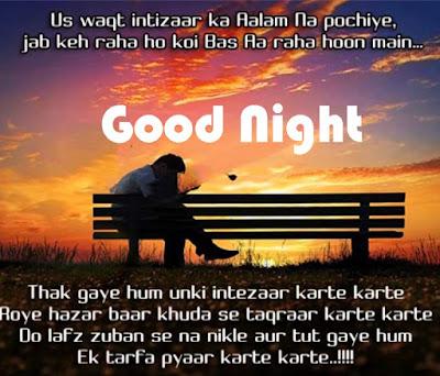 Sad Good Night Shayari image for lovers