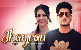 Jhanjran Lyrics | Gurnam Bhullar | Lyrics in Punjabi & English | Jass Records