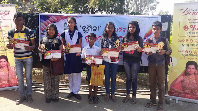 3 Drawing Competition organised by BHUMIKA, Bolangir, Odisha
