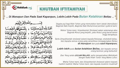 Khutbah Iftitah Untuk Acara Maulid Nabi Muhammad SAW