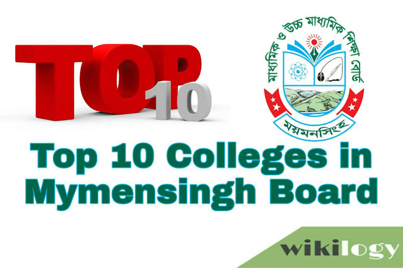 Top 10 Colleges in Mymensingh Board