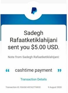 اثبات الدفع من تطبيق CashApp