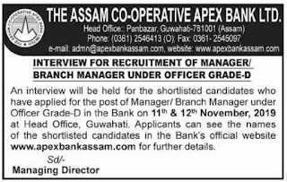 Assam Co-operative Apex Bank Interview 2019 : Manager/ Branch Manager (Officer Grade-D) - List of Shortlisted Candidates