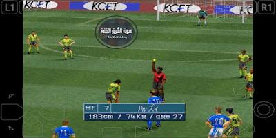 تحميل لعبة كرة القدم اليابانيه مجانا Download Winning eleven 3 للموبايل والكمبيوتر