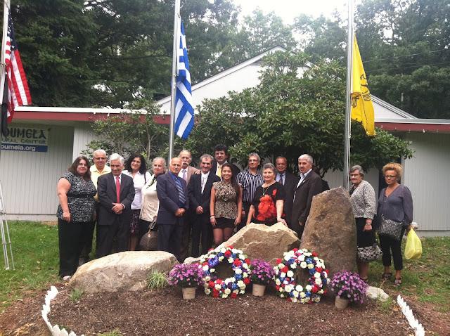 Οι Πόντιοι της Αμερικής τιμούν τα θύματα της Γενοκτονίας και της Μικρασιατικής Καταστροφής
