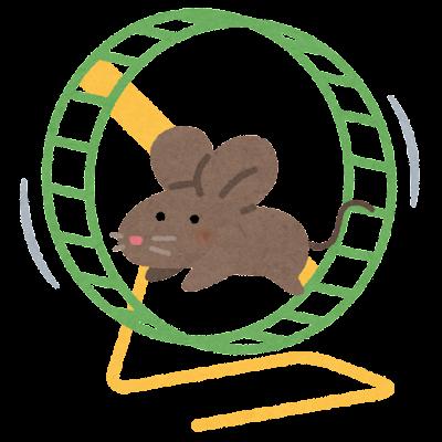 回し車で走るネズミのイラスト