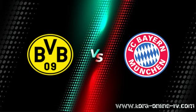 مشاهدة مباراة بايرن ميونخ وبوروسيا دورتموند بث مباشر الدوري الالماني