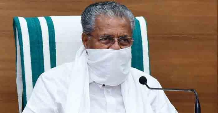 Code of conduct violation: Complaint against Pinarayi Vijayan, Thiruvananthapuram, News, Politics, Religion, Assembly-Election-2021, Chief Minister, Pinarayi vijayan, Complaint, Kerala