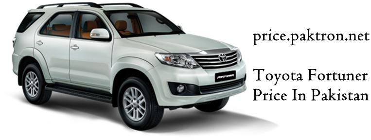 Toyota Fortuner Price
