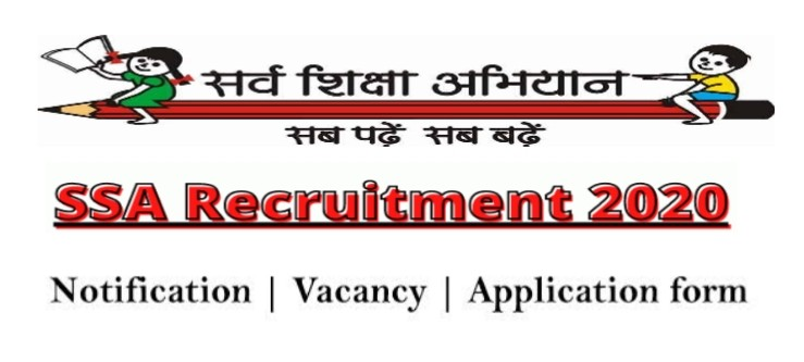 SSA Recruitment 2020 official Notification for 485 Post