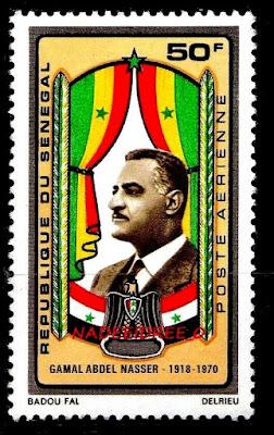 Senegal 1971 President Gamal Abdel Nasser 1918 1970